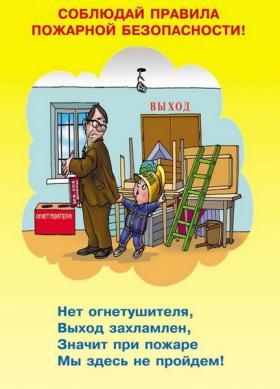 detsky-13
