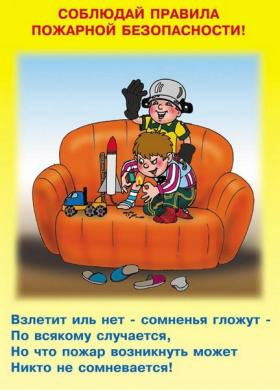 detsky-04