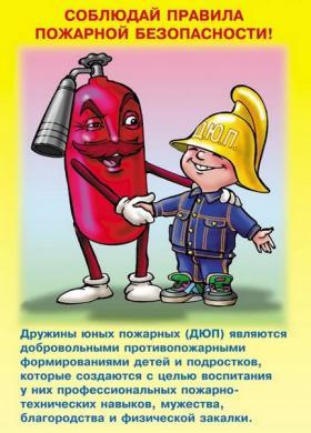 detsky-03