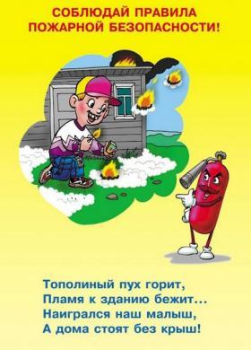 detsky-12