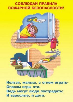 detsky-05