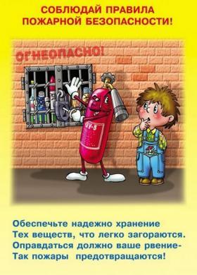 detsky-07