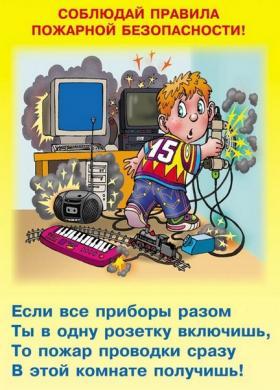 detsky-02